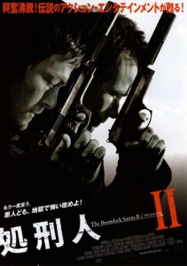 """The Boondock Saints II: All Saints Day"" Japanese Theatrical Poster"