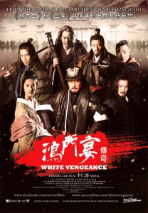 """""White Vengeance"" International Theatrical Poster"