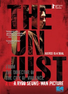 The Unjust DVD (Pathfinder Home Entertainment)