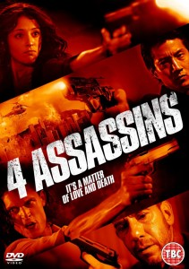 """Four Assassins"" UK DVD Cover"
