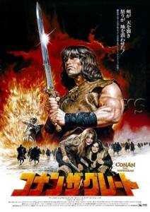 """Conan the Barbarian"" Japanese Theatrical Poster"