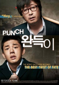 """""""Punch"""" Korean Theatrical Poster"""