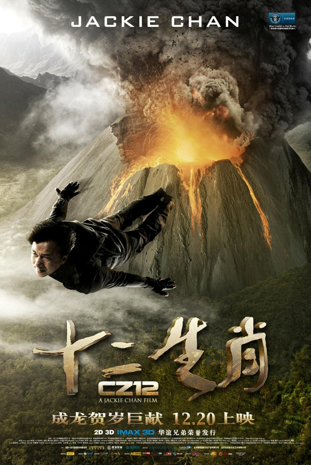 Watch The North American Trailer For Jackie Chans Cz12
