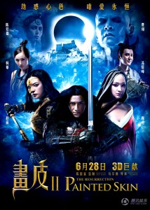 """Painted Skin 2: The Resurrection"" Chinese Theatrical Poster"