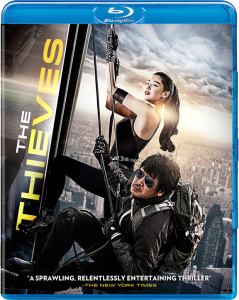 """The Thieves"" Blu-ray Cover"