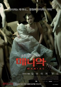 """Maniac"" Korean Theatrical Poster"