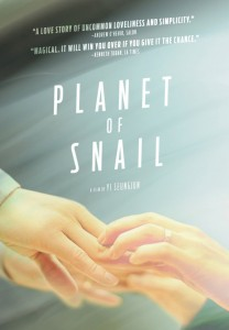 Planet of Snail DVD (Cinema Guild)