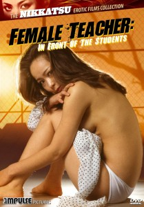 Female Teacher: In Front of the Students DVD (Impulse Pictures)