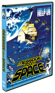 Message From Space DVD (Shout! Factory)