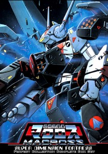 """The Super Dimension Fortress Macross"" Japanese DVD Cover"