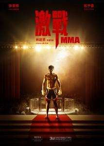 """""""MMA"""" Teaser Poster"""