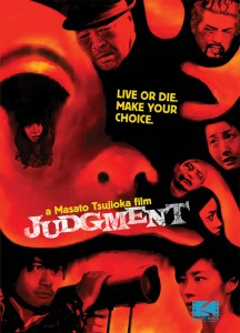 Judgement DVD (Pathfinder Home Entertainment)