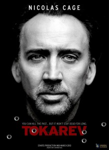 """Tokarev"" Theatrical Poster"