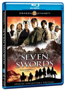 """Seven Swords"" Blu-ray Cover"