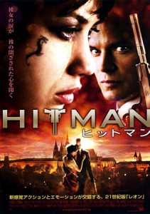 """Hitman"" (2007) Japanese Theatrical Poster"