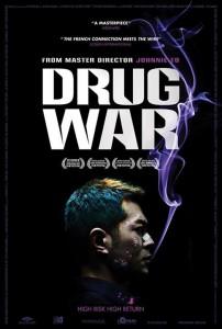 """Drug War"" Theatrical Poster"