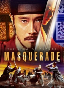 Masquerade DVD (CJ Entertainment)