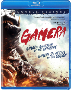 """Gamera"" Double Feature Blu-ray Cover"