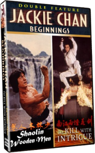Jackie Chan Beginnings Double Feature: Shaolin Wooden Men & To Kill with Intrigue DVD (Shout! Factory)