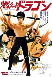 """Enter the Dragon"" Japanese Theatrical Poster"