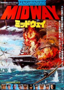"""Midway"" Japanese Theatrical Poster"