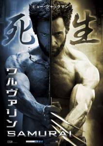 """The Wolverine"" Theatrical Poster"