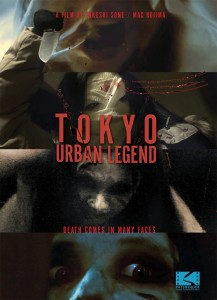 Tokyo Urban Legend | DVD (Pathfinder Home Entertainment)