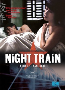 Night Train | DVD (Pathfinder Home Entertainment)