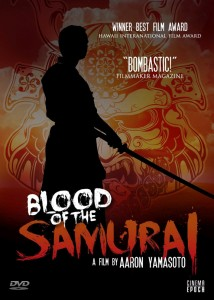 Blood of the Samurai DVD (Cinema Epoch)