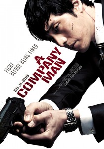 """A Company Man"" International Poster"