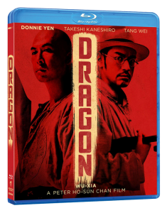 """Dragon"" Blu-ray Cover"