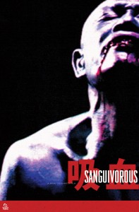 """Sanguivorous"" Theatrical Poster"