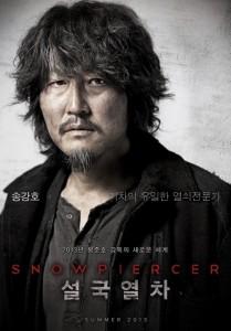 """""""Snowpiercer"""" Teaser Poster"""