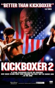 """Kickboxer 2"" Theatrical Poster"