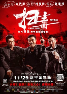 """The White Storm"" Chinese Theatrical Poster"