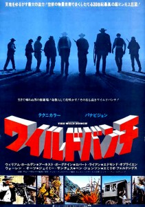 """Wild Bunch"" Japanese Theatrical Poster"