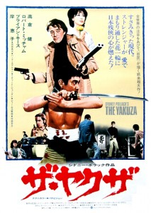 """The Yakuza"" Japanese Theatrical Poster"
