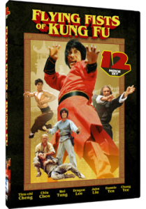 Flying Fists of Kung Fu: 12 Movie Set | DVD (Mill Creek Entertainment)