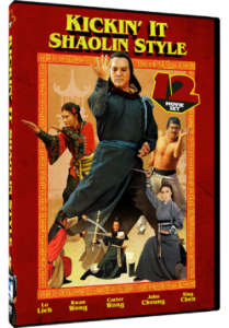 Kickin' It Shaolin Style: 12 Movie Set | DVD (Mill Creek Entertainment)