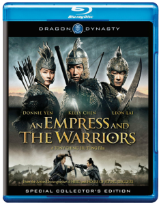 """An Empress and the Warriors"" Blu-ray Cover"