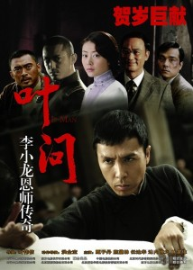 """Ip Man"" International Poster"