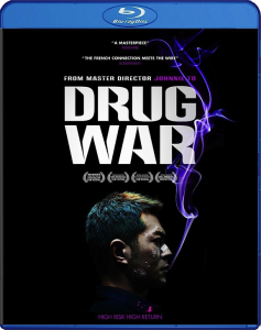Drug War | Blu-ray & DVD (Well Go USA)