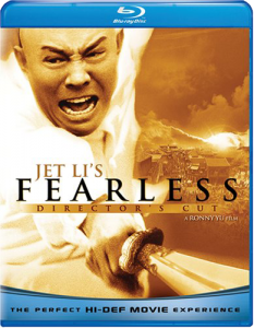 """Jet Li's Fearless"" Blu-ray Cover"