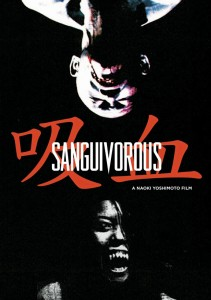 Sanguivorous | DVD (Tidepoint Pictures)