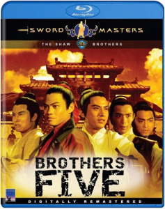 """Brothers Five"" Blu-ray Cover"