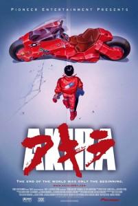 """Akira"" U.S. Theatrical Poster"