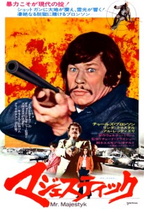 """Mr. Majestyk"" Japanese Theatrical Poster"