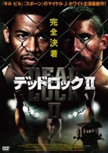 """Undisputed II: Last Man Standing"" Japanese DVD Poster"