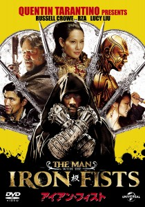 """Man with the Iron Fists"" Japanese DVD Cover"