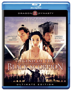 """Legend of the Black Scorpion"" Blu-ray Cover"